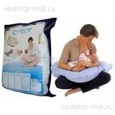 Подушка для беременных и кормящих мам Comfy Big Plantex