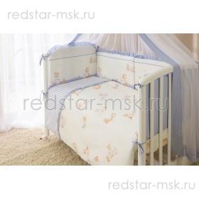 """Комплект в кроватку """"Тиффани Голубая """" Perina 7 предметов"""