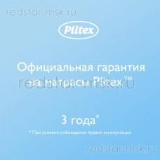 Детский ортопедический матрас EcoLat  (Plitex) 120х60 см.